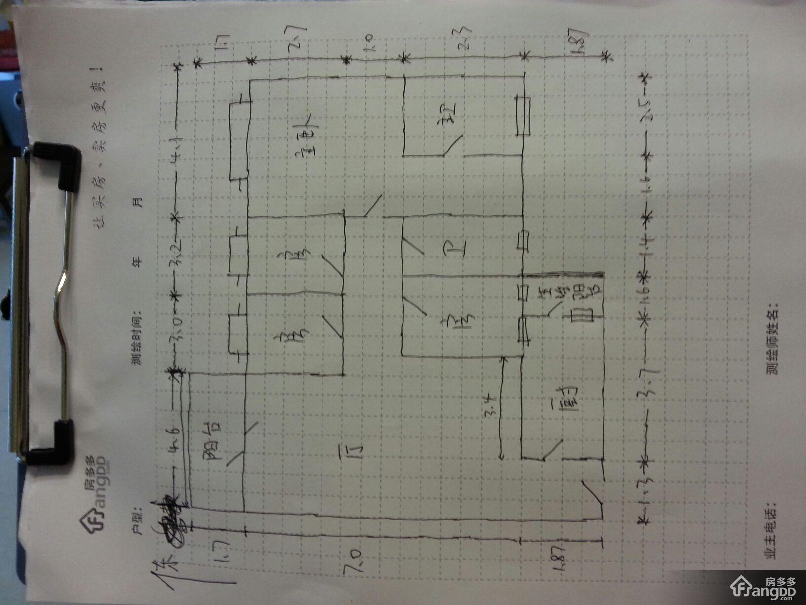 南湖半岛花园4室2厅2卫364.00万