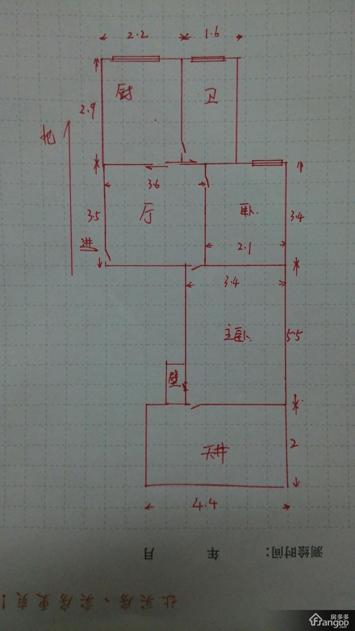 徐州qjz630电路图