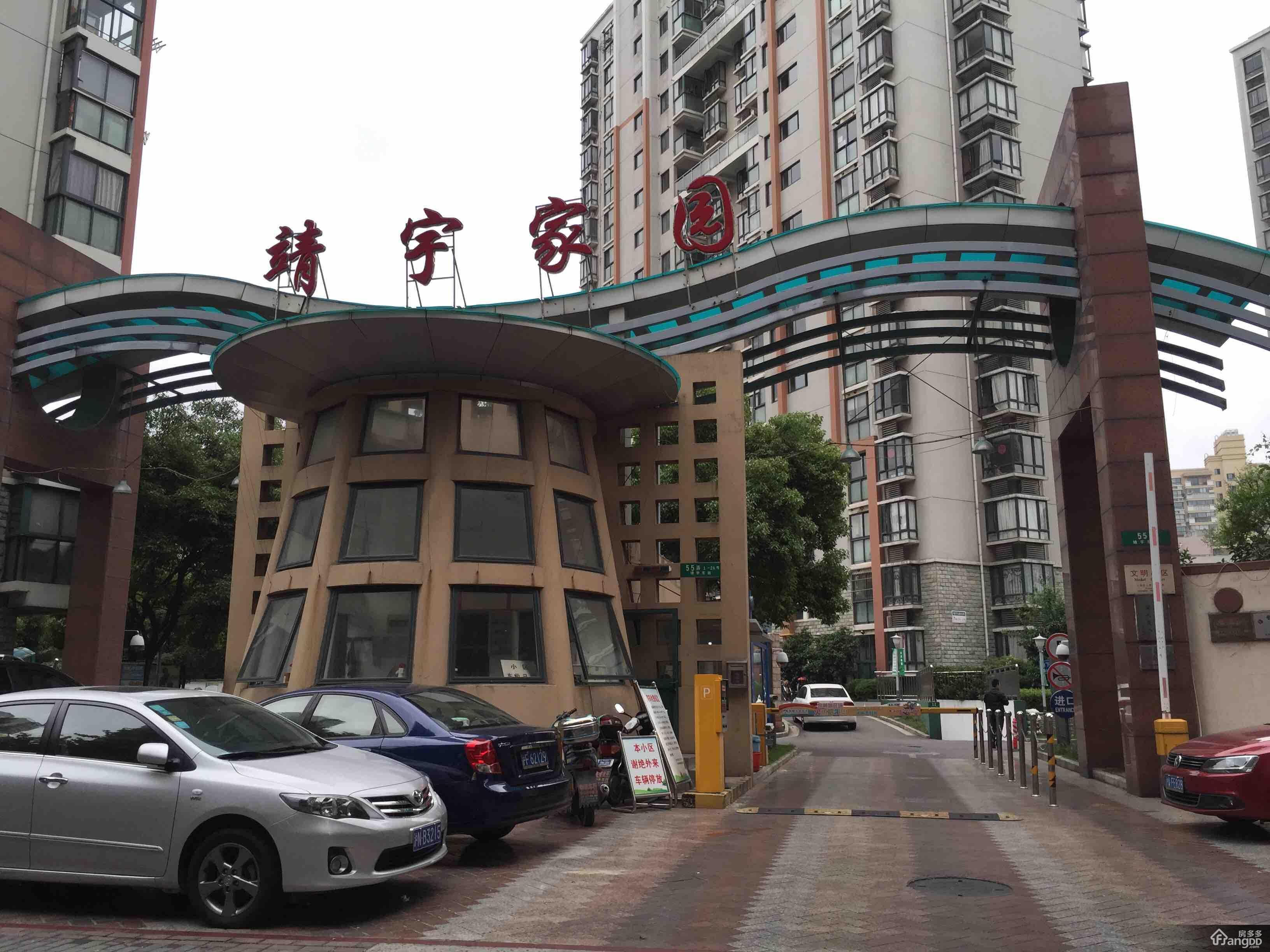 上海利银置业_上海泰鑫置业发展有限公司