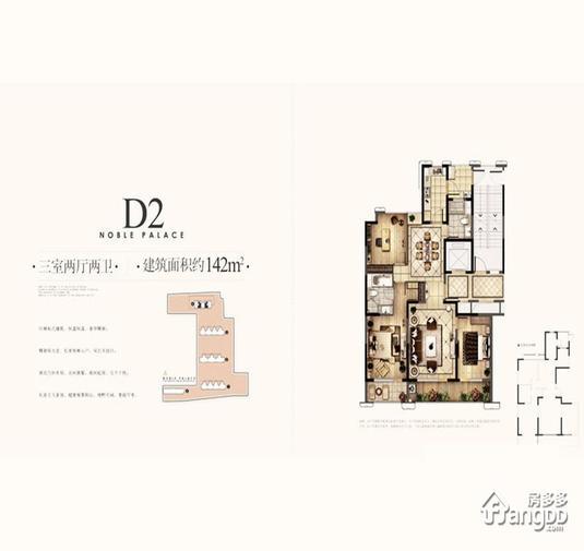 室内空间分析图