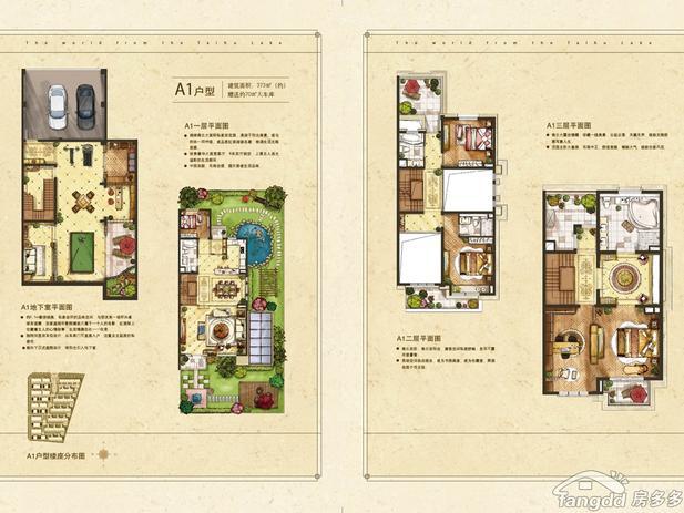 户型 别墅b1户型求农村小户型cad别墅房屋设计平面图纸及外