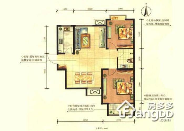 青岛2室2厅2卫90㎡-鲁商蓝岸国际一期二期户型图-买房