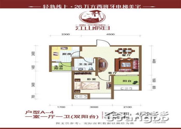 重庆小区 北碚小区 江山假日 户型图                            1室