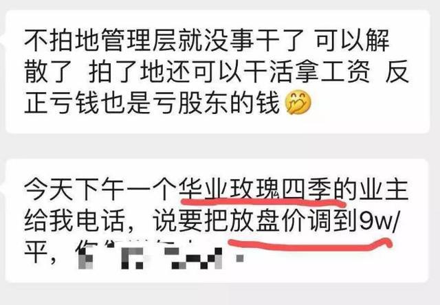 未来五年,在深圳还有机会通过买房赚到一桶金吗?