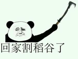 在九江,为了给楼盘取个牛x的名字,策划们也是很拼了