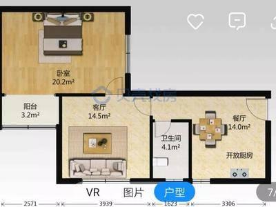 【粉丝房源】黄浦区华电公寓,对口区一线小学,83平到手价699万