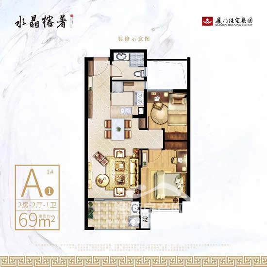 「踩盘」福州水晶榕著69-116㎡低密纯住宅预计7月开盘