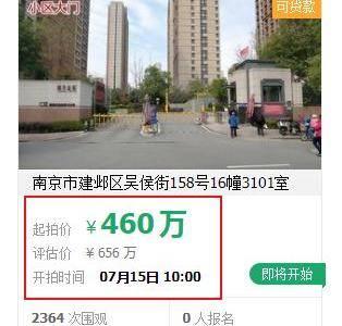 急降196万!河西南神盘3.79万/㎡开卖!带家具家电