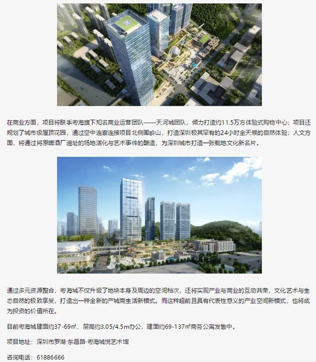 千亿产值驱动,产城商生活新模式在深圳贵重城区亮相