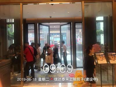 北上海爆红盘当属【信达泰禾·上城院子】,认筹首日现场火爆!这个全新盘究竟凭什么如此火?