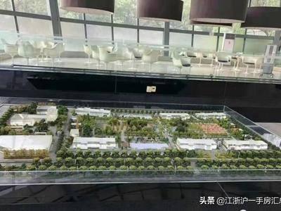 七宝皇都花园三期大平层145-206㎡独家爆料 | 线上预定