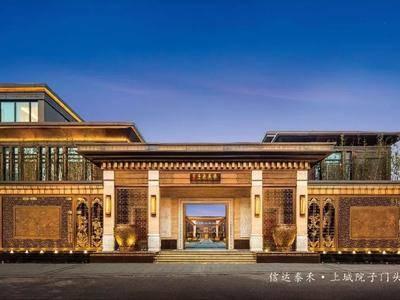 500万起,北上海又有大动作,【信达泰禾·上城院子】即将认筹!