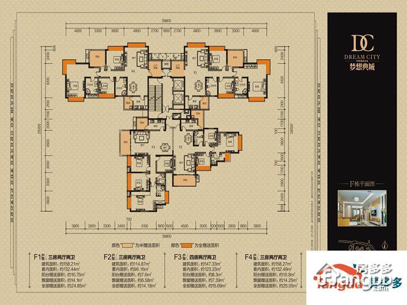 梦想典城3室2厅2卫户型图