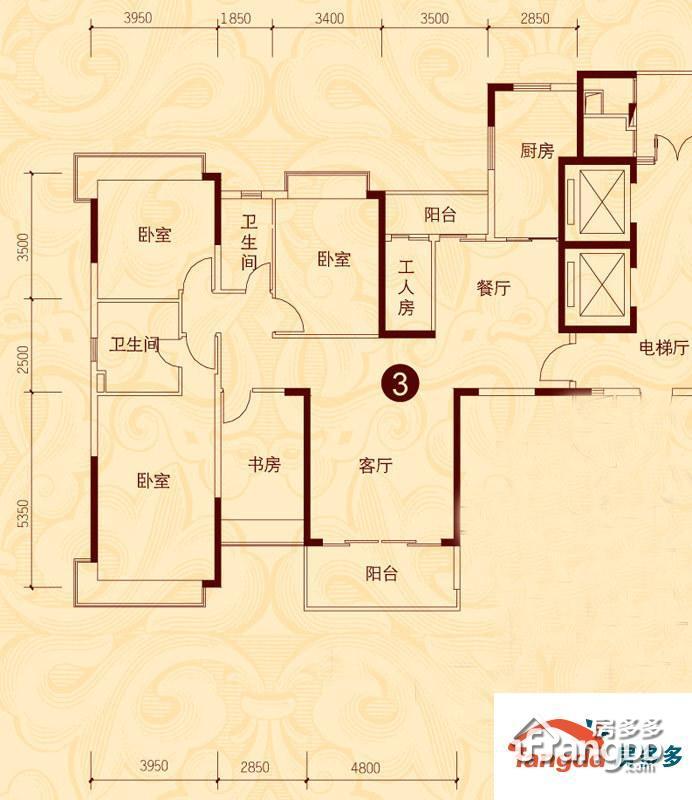 贵阳恒大城4室2厅2卫户型图