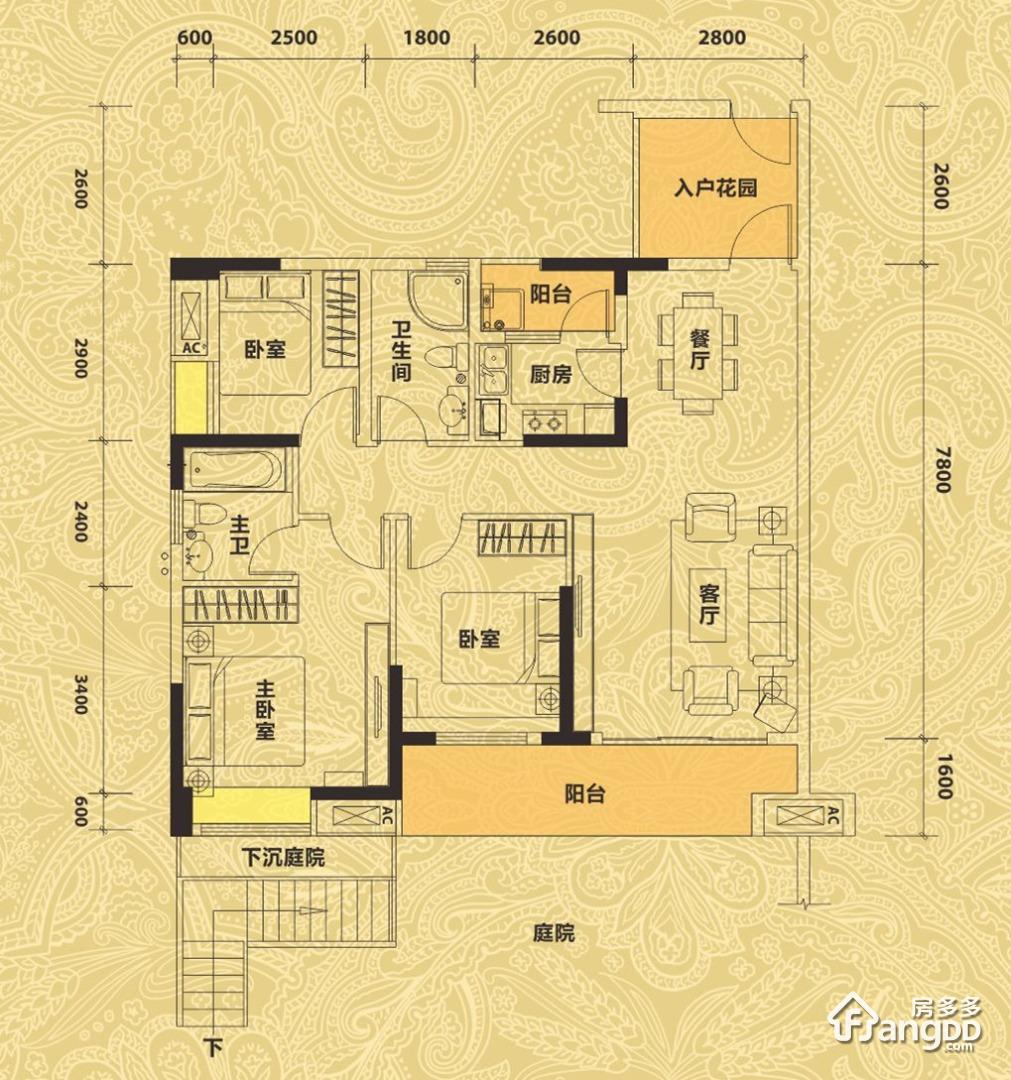 佳兆业东江新城3室2厅2卫户型图