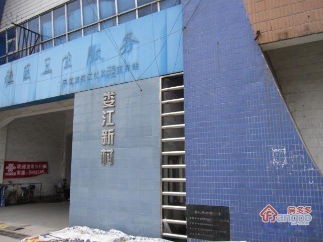 娄江新村小区图片