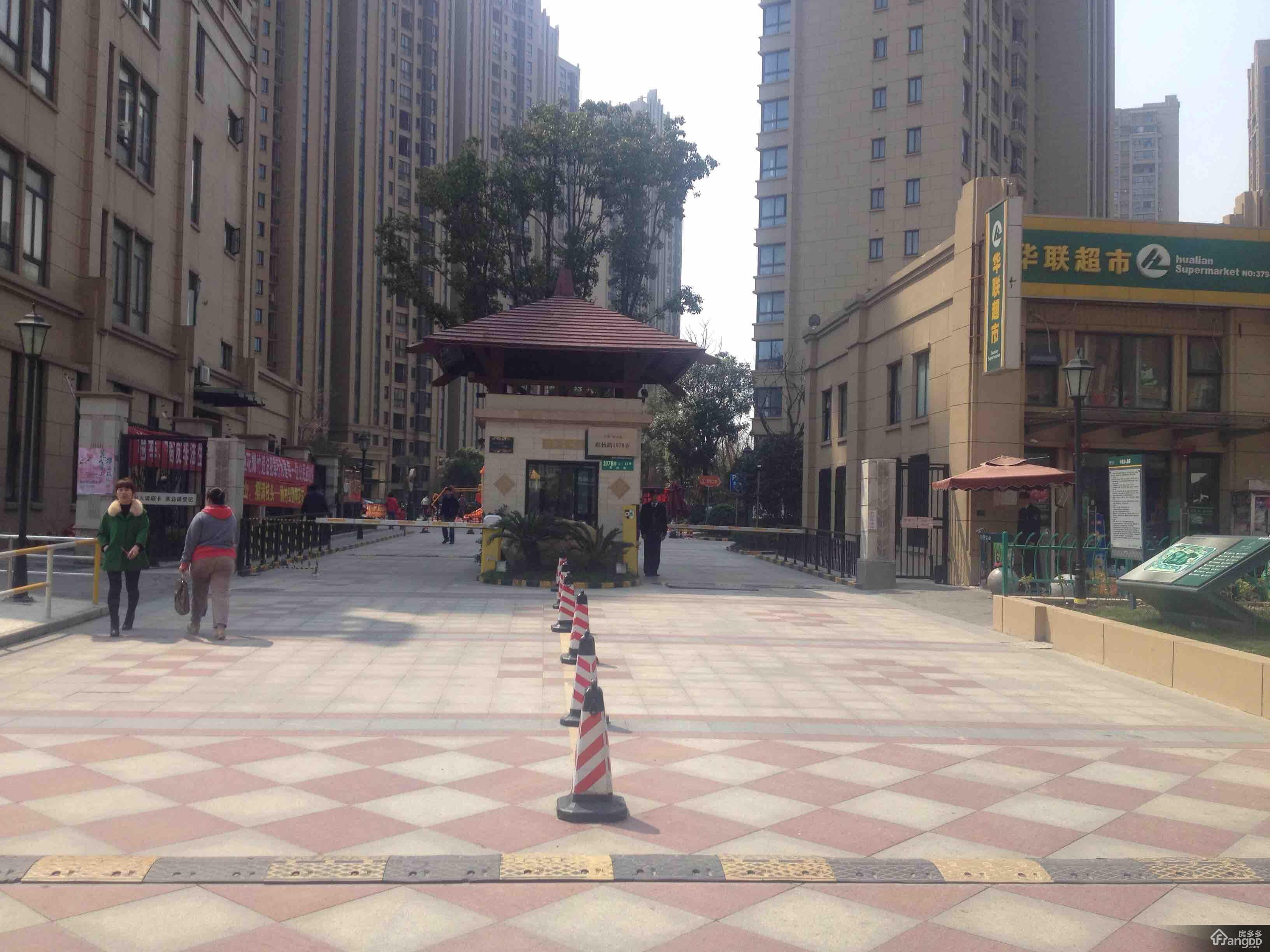 保利叶上海二期(公寓)