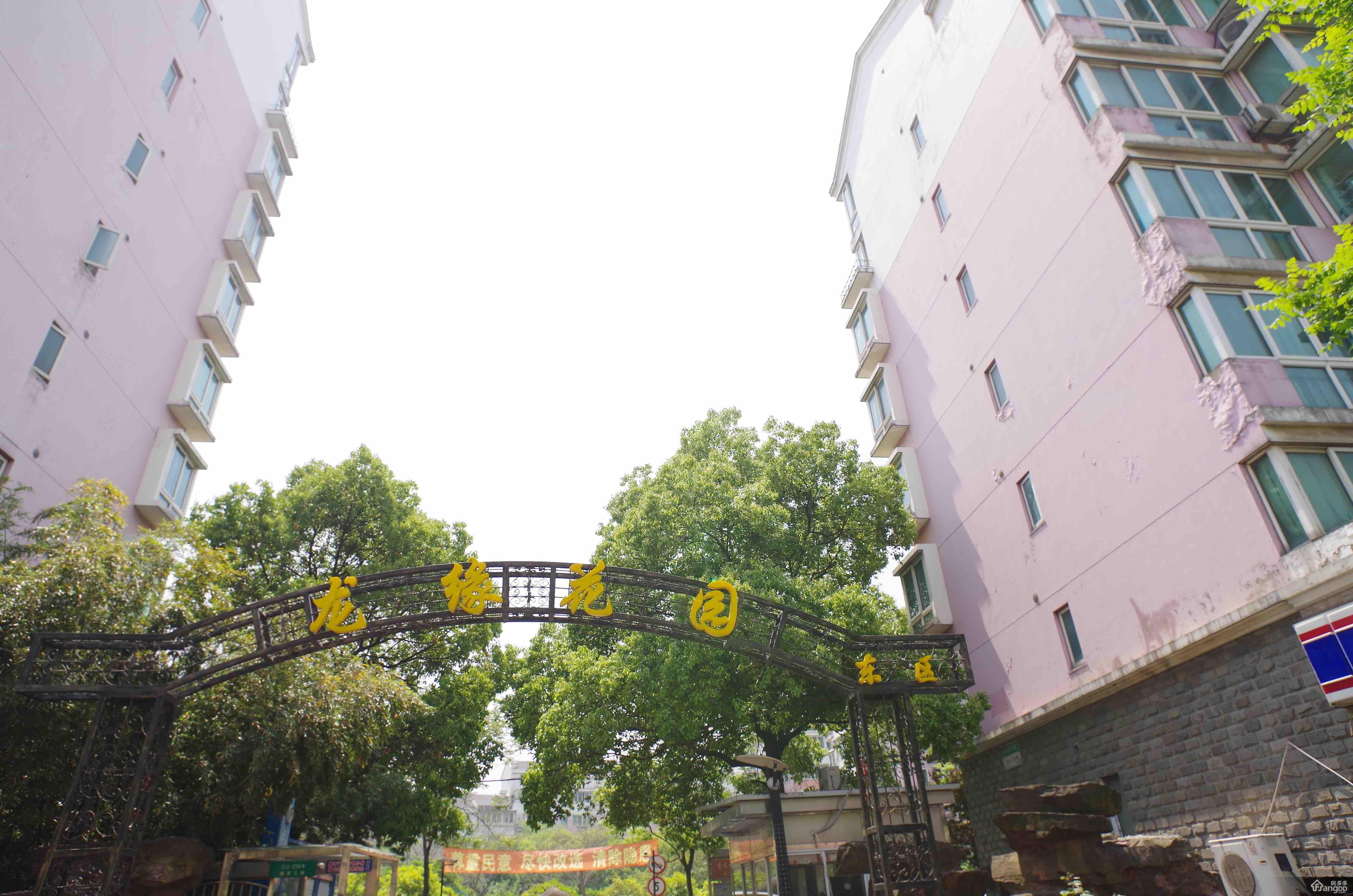 通河三村龙缘花园