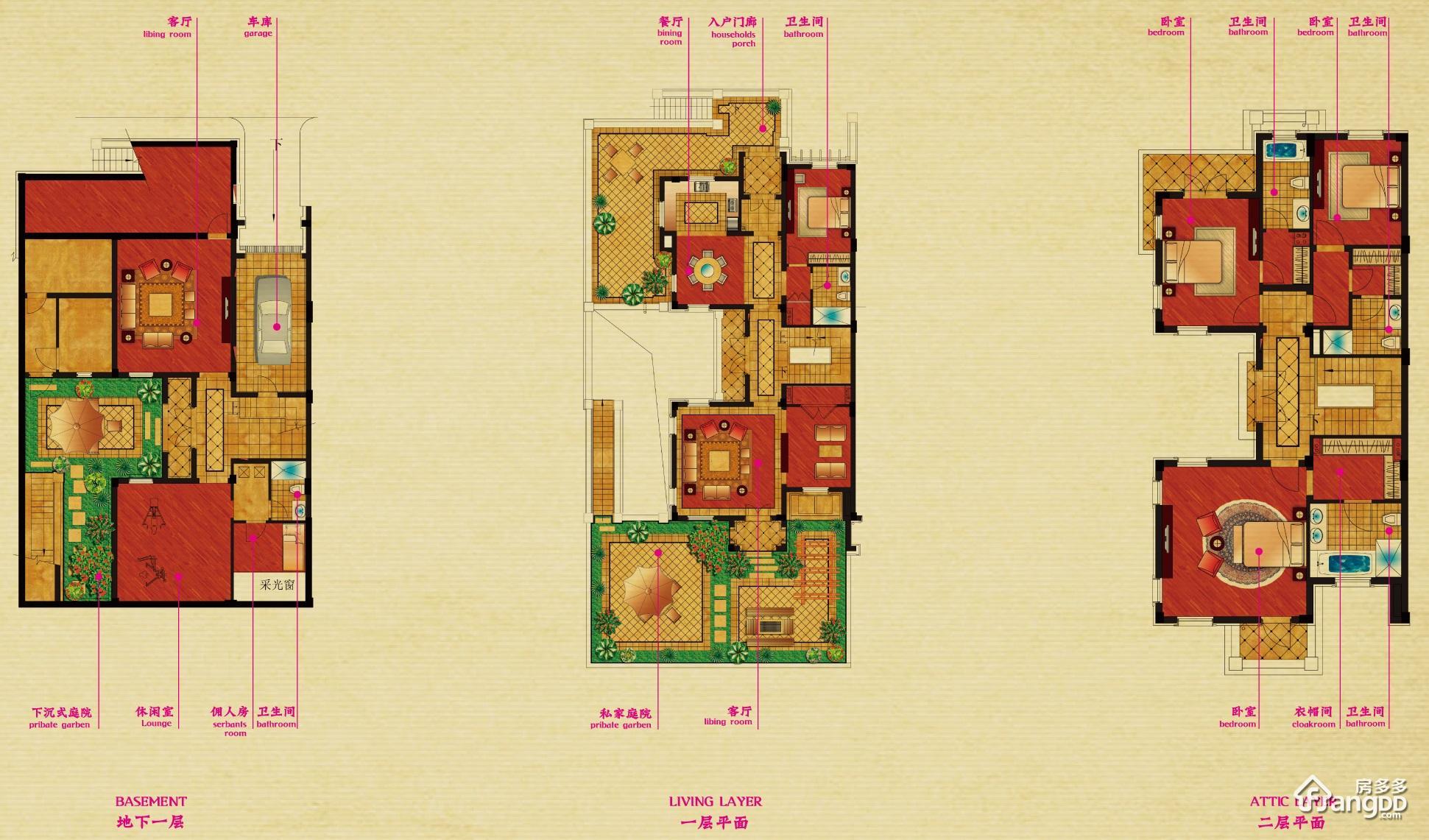 香溢孔望4室2厅6卫户型图