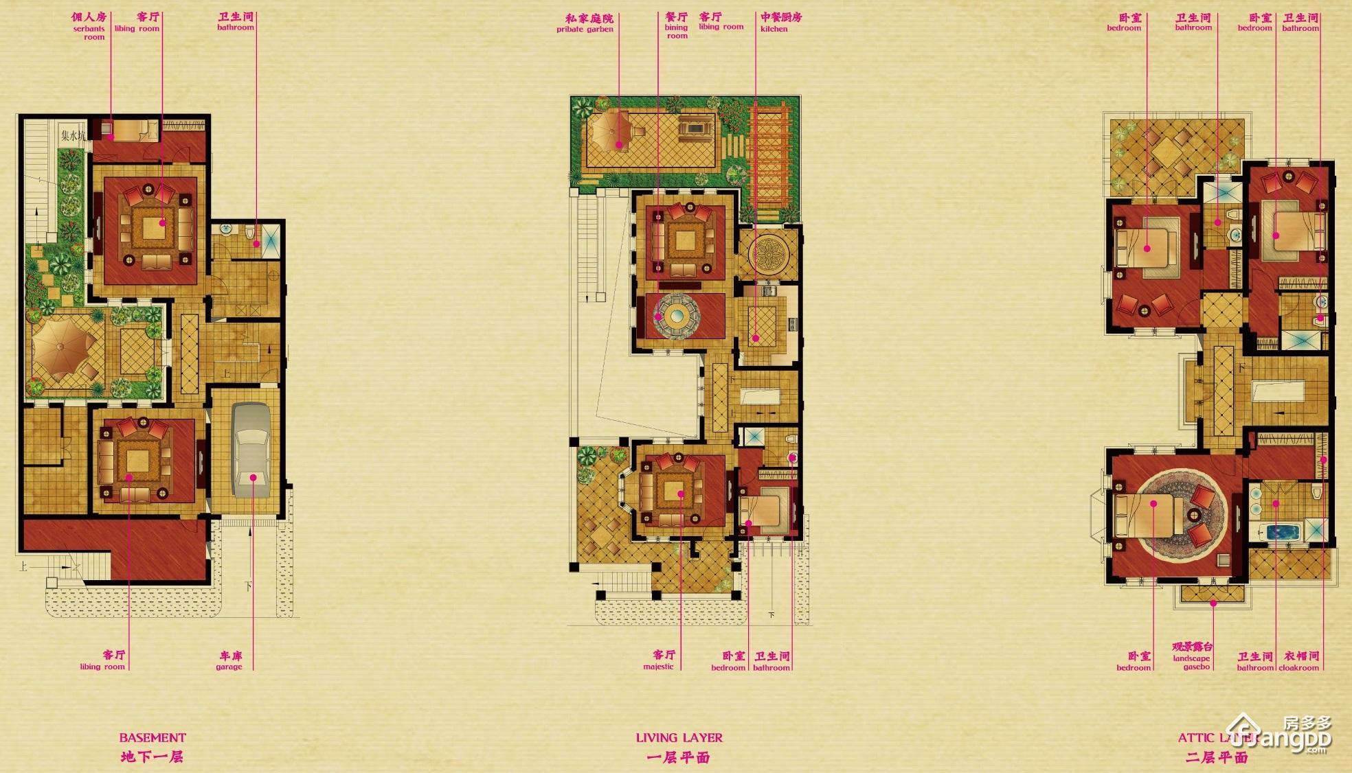 香溢孔望4室5厅5卫户型图