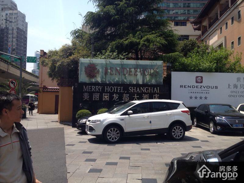 美丽园龙都大酒店外景图