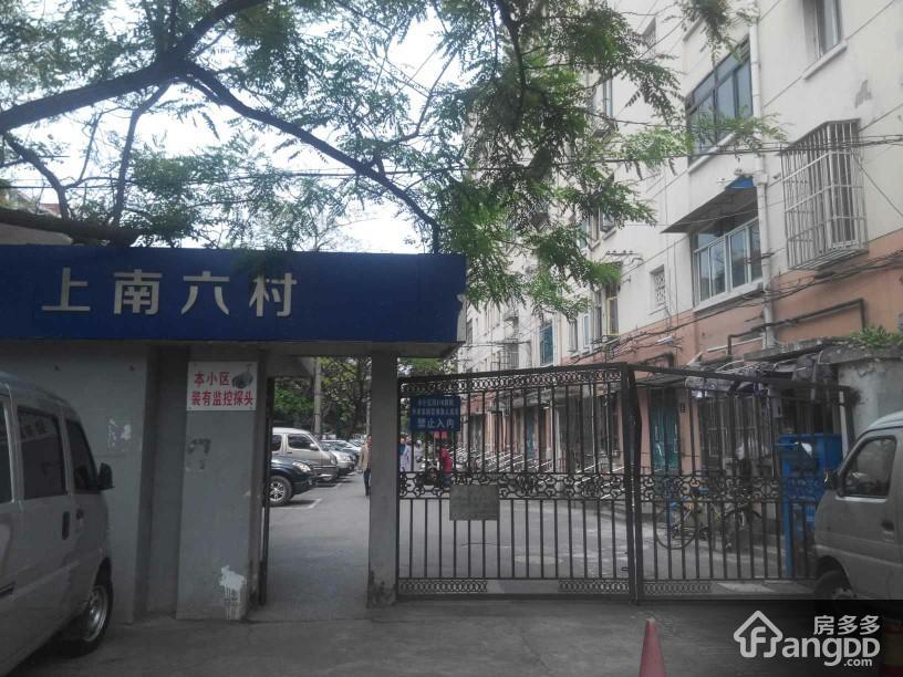 上南六村小区图片