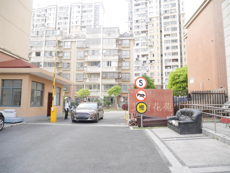 大华锦绣华城一街区