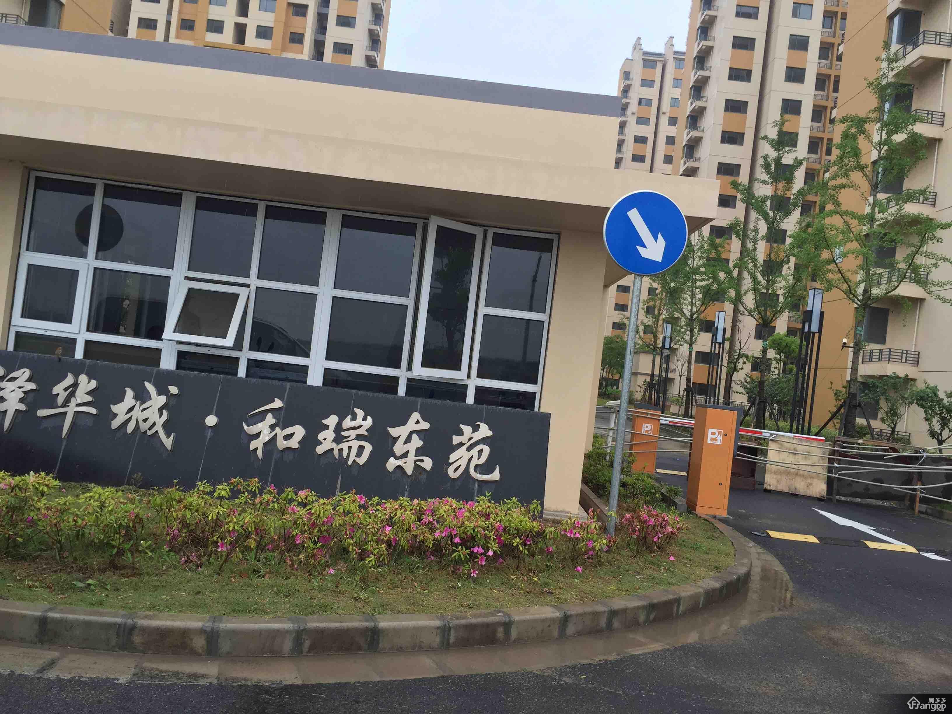 崧泽华城和瑞东苑小区图片