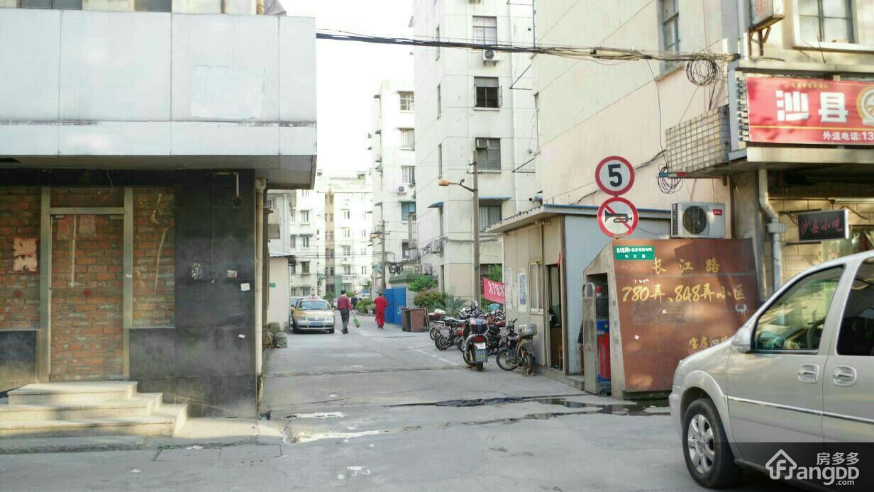 长江路848弄