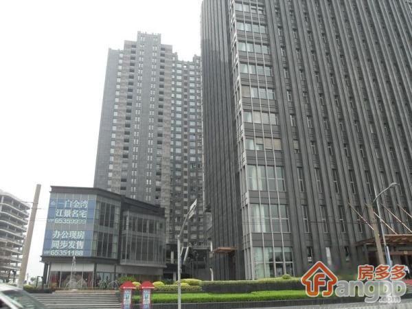 白金湾广场(公寓)