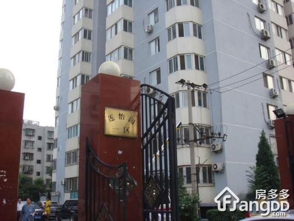 莲怡苑小区图片