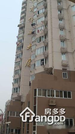 华东化工大厦