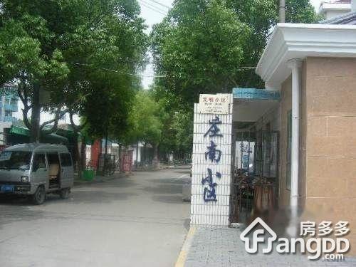 庄南小区外景图