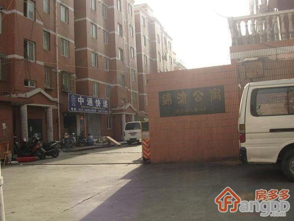 锦沧公寓小区图片