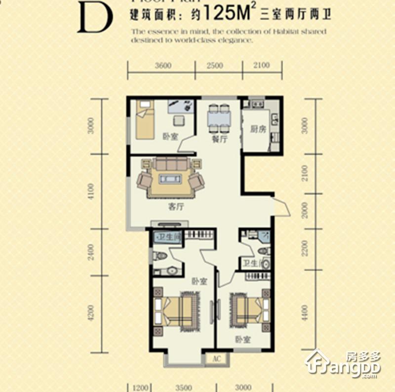 富海澜湾半岛3室2厅2卫户型图