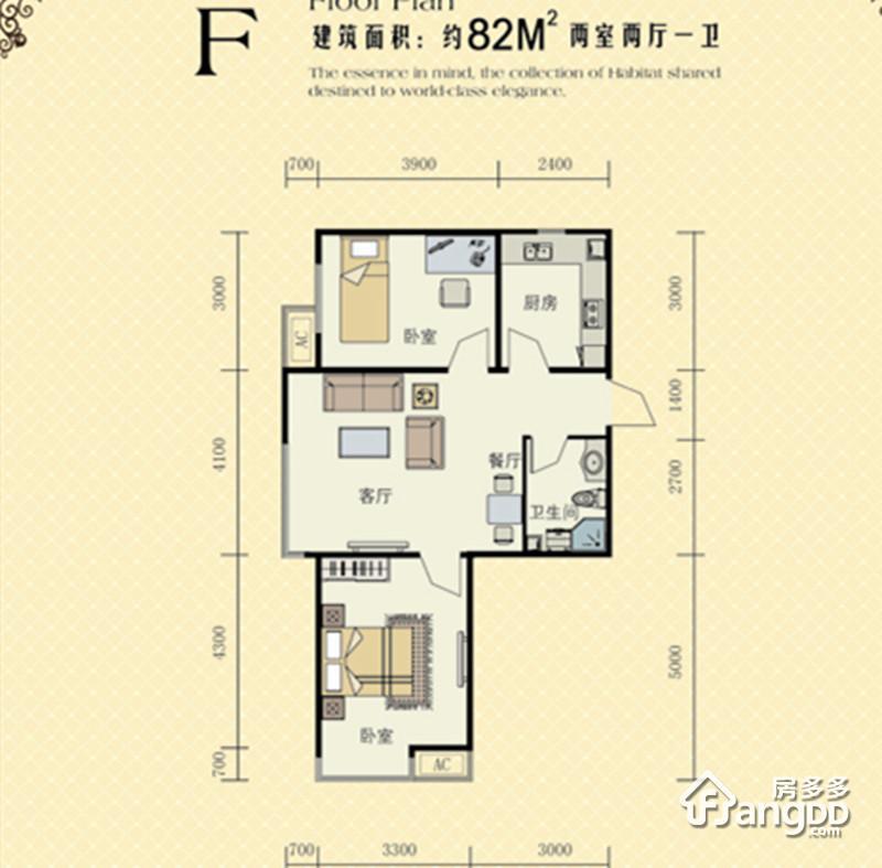 富海澜湾半岛2室2厅1卫户型图