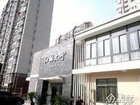 江桥老街生活大院小区图片
