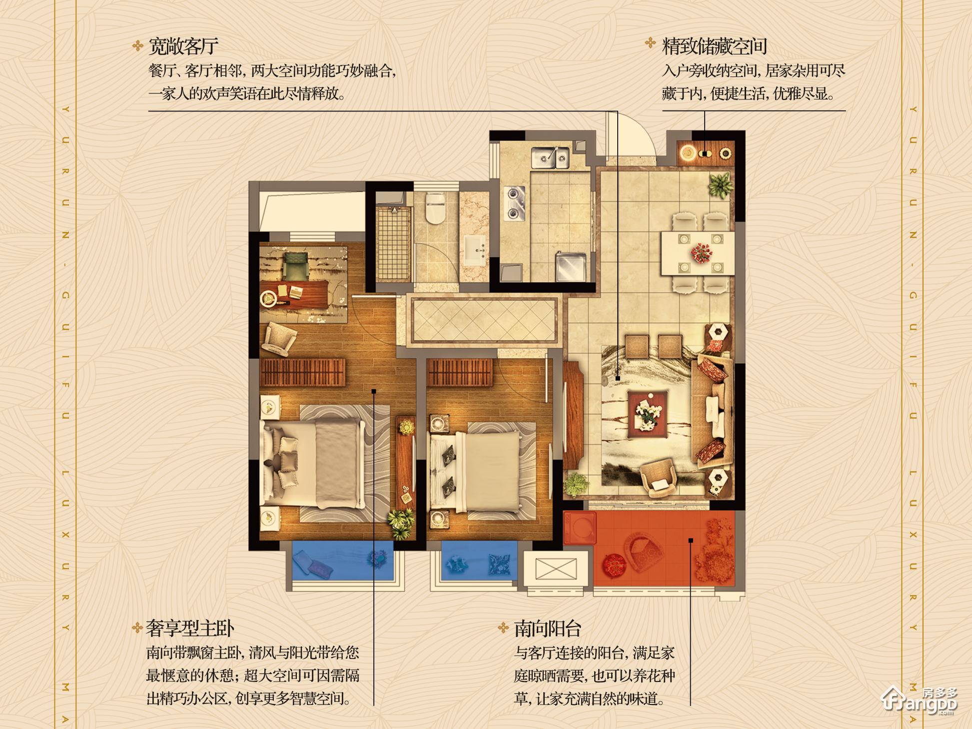 佳源桂府2室2厅1卫户型图