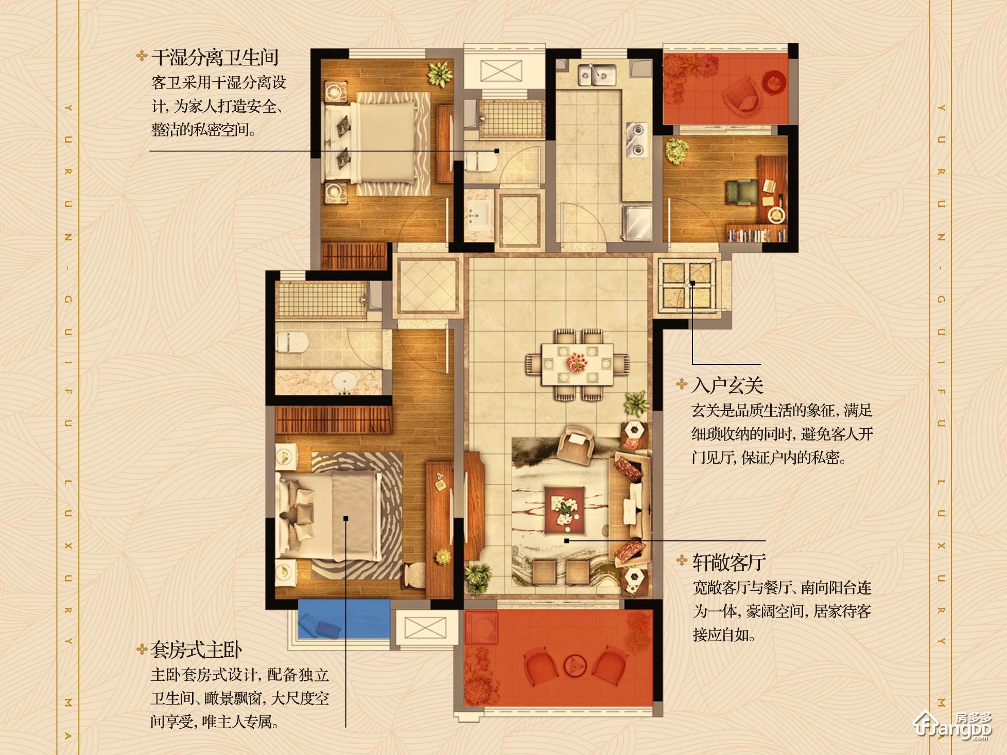 佳源桂府2室2厅2卫户型图