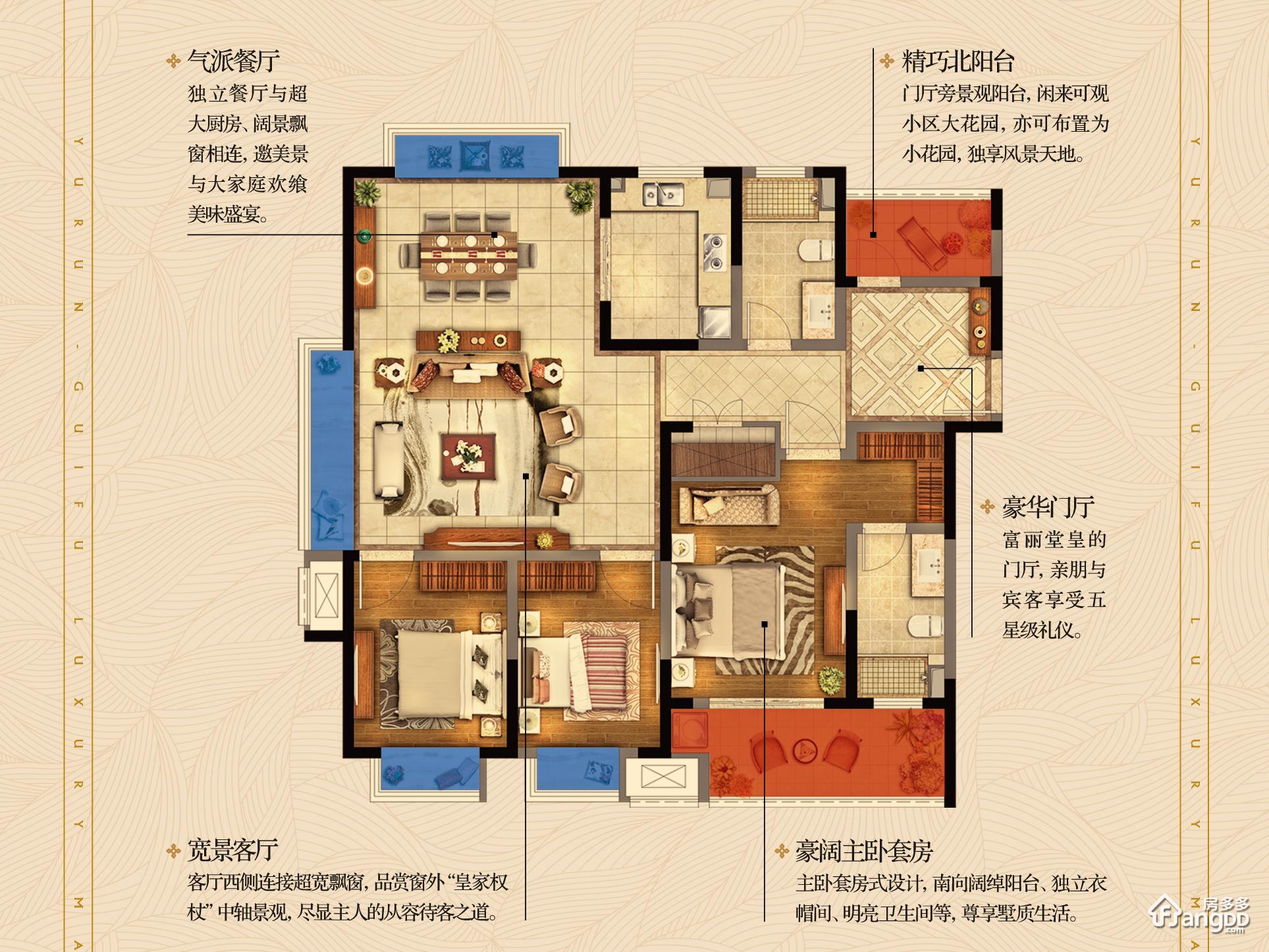 佳源桂府3室2厅2卫户型图