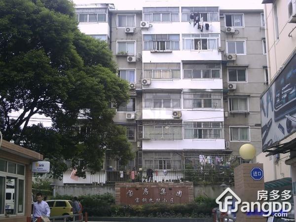 宝钢八村外景图