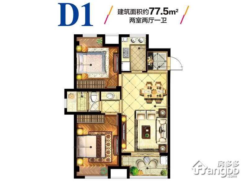 宝能睿城2室2厅1卫户型图