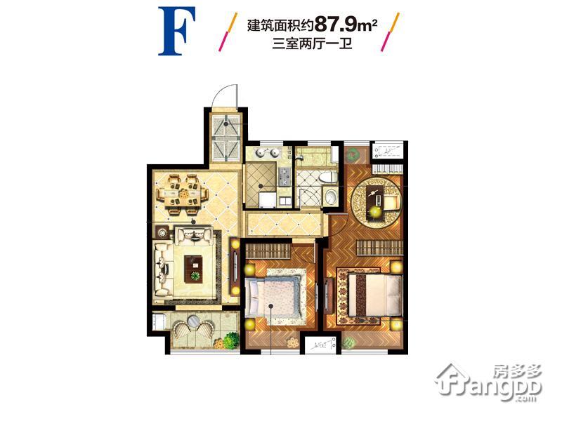 宝能睿城3室2厅1卫户型图