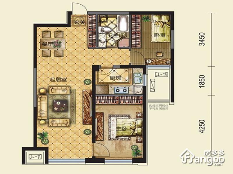 保利大都会2室2厅1卫户型图