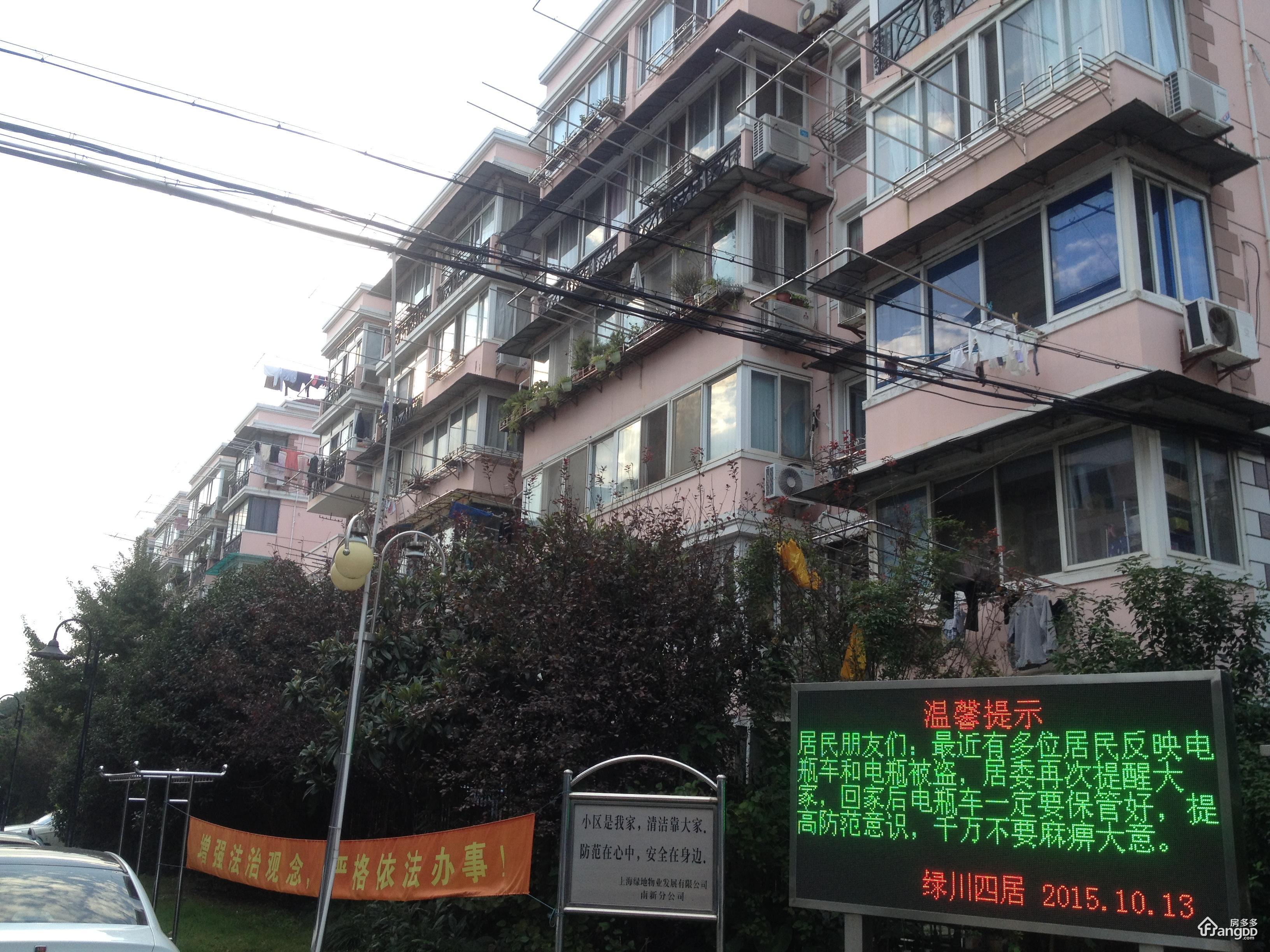 绿川新苑小区图片