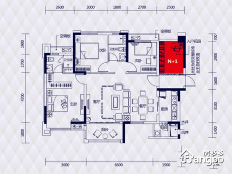 时代倾城3室2厅2卫户型图