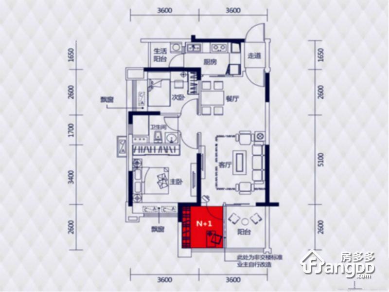 时代倾城2室2厅1卫户型图
