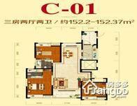 美好易居城3室2厅2卫户型图