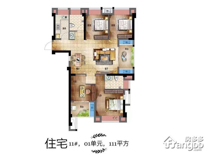 凤翔湖滨世纪 4室2厅2卫