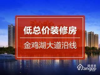 阳光城丽景湾_4